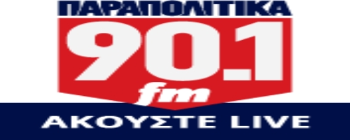 Παραπολιτικά FM 90.1