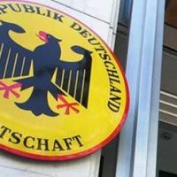 Να κλείσει η Γερμανική Πρεσβεία στην Ελλάδα καθώς και η Ελληνική στην Γερμανία...