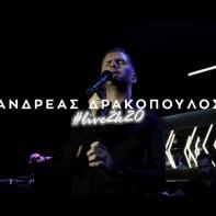 Andreas Drakopoulos