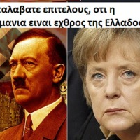Καταλάβετε επι τέλους, ότι η Γερμανία είναι εχθρός της Ελλάδος  !!!!!!
