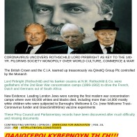 CORONAVIRUS.& ROTHSCHILDS